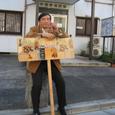 3-1 おまけ(photo/ウエキ)