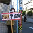 3-2 おまけ2 (photo/ウエキ)